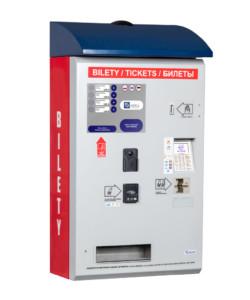 Mobile ticket machine BM-09